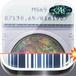 SlabReader ~ Scan your coins. Professionally designed UI, Popular!