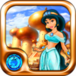 5 Apps Bundle: Hunters Secret, Arabian Princess, Food Dash, Legend Dragons, Safari Toy Factory