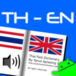 English-Thai-English Dictionary (~130K active users per day)