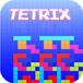 Old School Tetris App just like Gameboy - Organic downloads