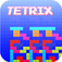 Old School Tetris App just like Gameboy - Organic downloads