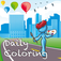 Super painting app