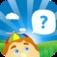 Quiz Game for Kids - UNIQUE, GREAT POTENTIAL!