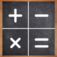Math training app which should be at nr1 at keyword 'math'/'math training' in google play!
