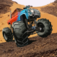 Monster Truck game with awesome graphics