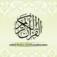 Quran With Traslation