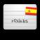 zz_Spanish Flashcards Pro