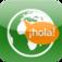 Word training app 8 languages