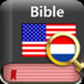 ※ Easiest Way to Read Bible in English Text ※