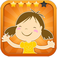 Educative rewards game for kids