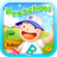 Preschool Learning - Tools to Learn ABCs, 123s, Colors, Shapes and Vocabulary