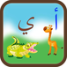 Arabic language learning app, average revenue $300/month, 2500 downloads/month