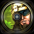 Elite Sniper Warfare: Jungle Combat